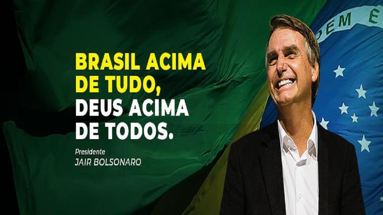 Jair Bolsonaro Presidente